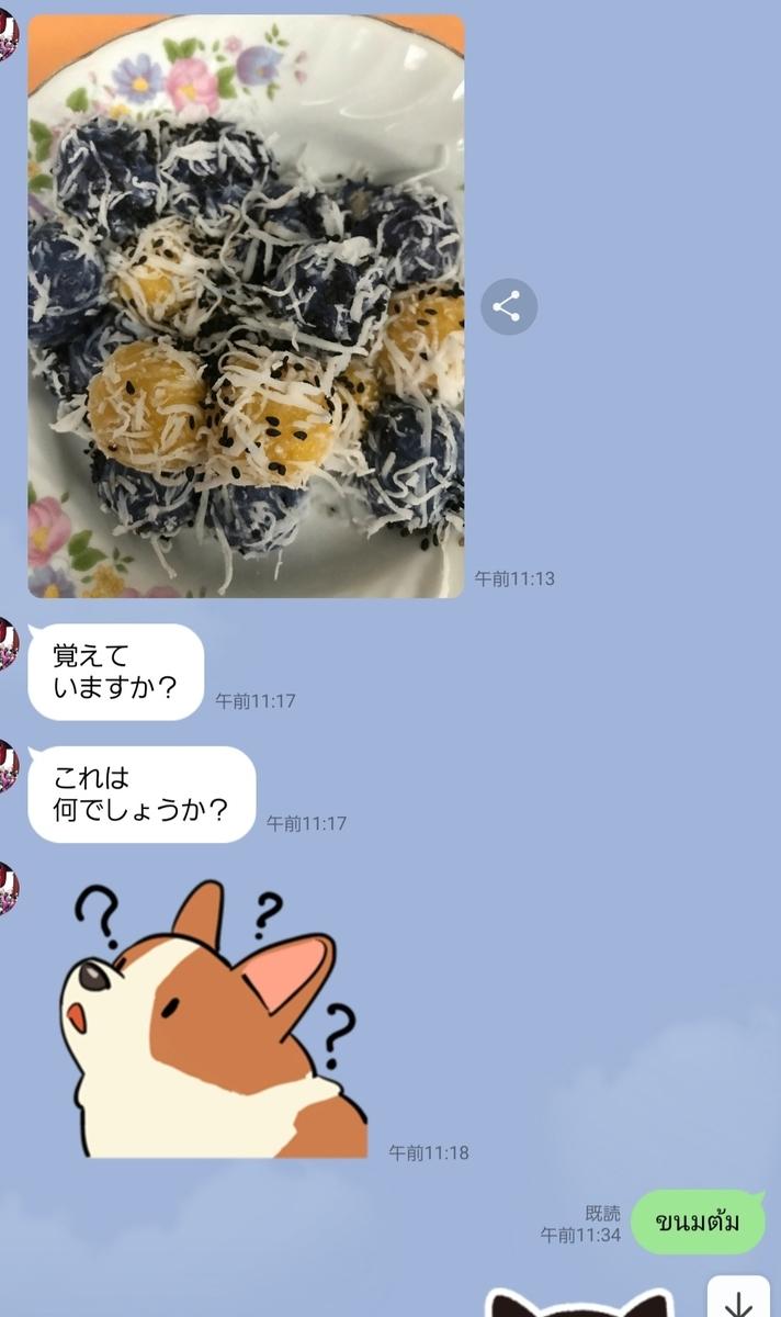 f:id:c-m-yorimichi:20210529174233j:plain