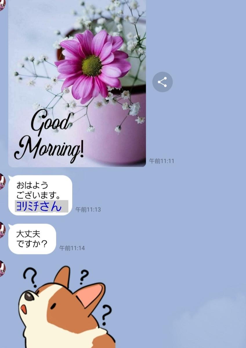 f:id:c-m-yorimichi:20210719175640j:plain