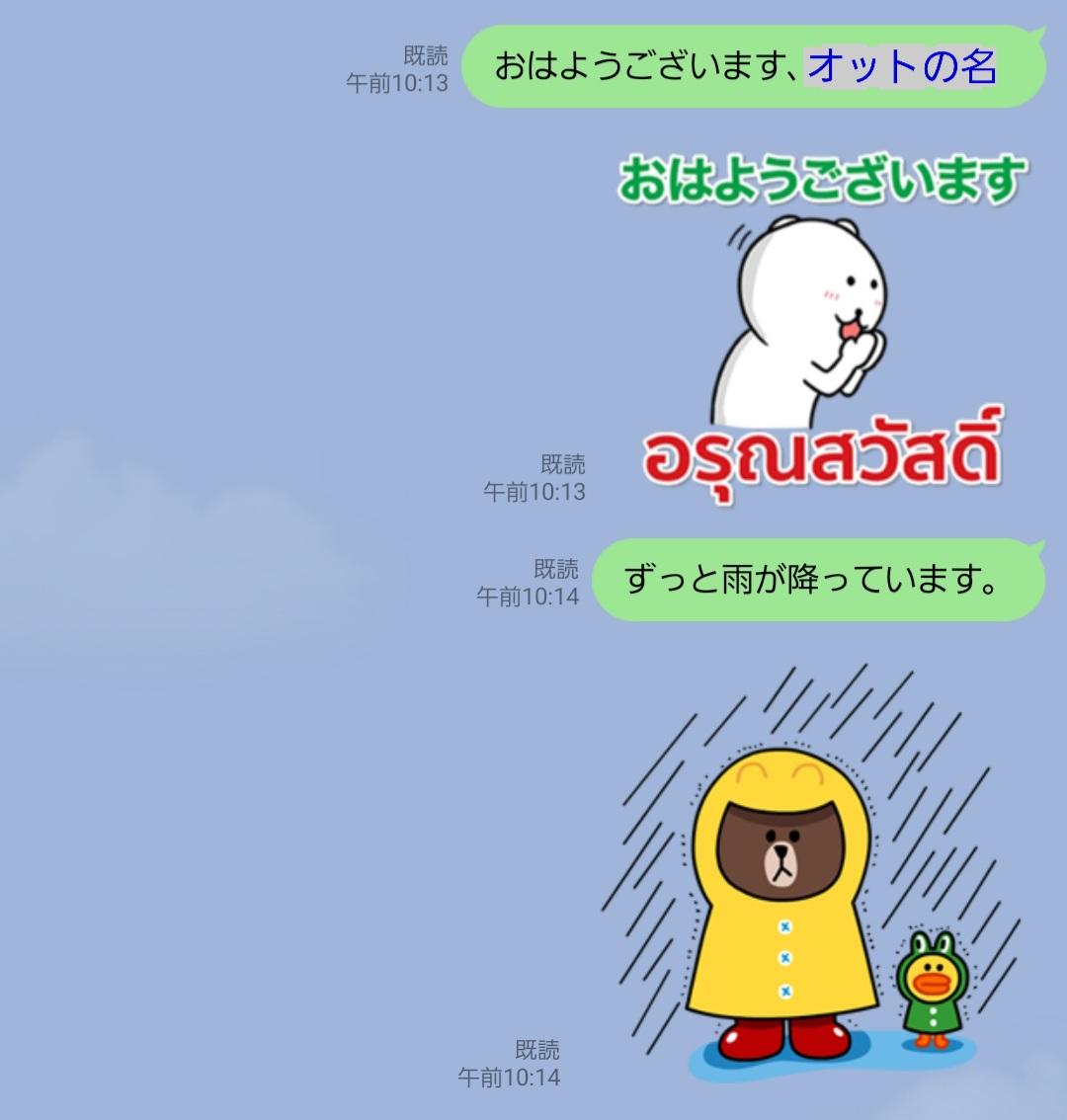 f:id:c-m-yorimichi:20210719175715j:plain