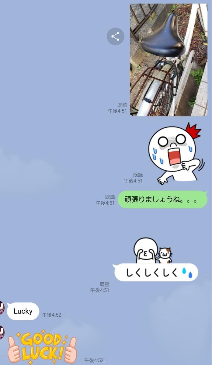 f:id:c-m-yorimichi:20210725224214j:plain