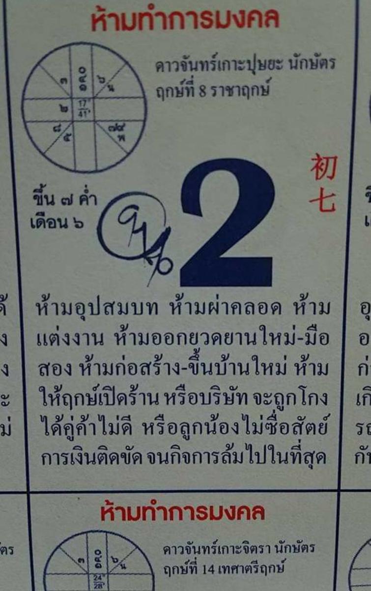 f:id:c-m-yorimichi:20210805191429j:plain