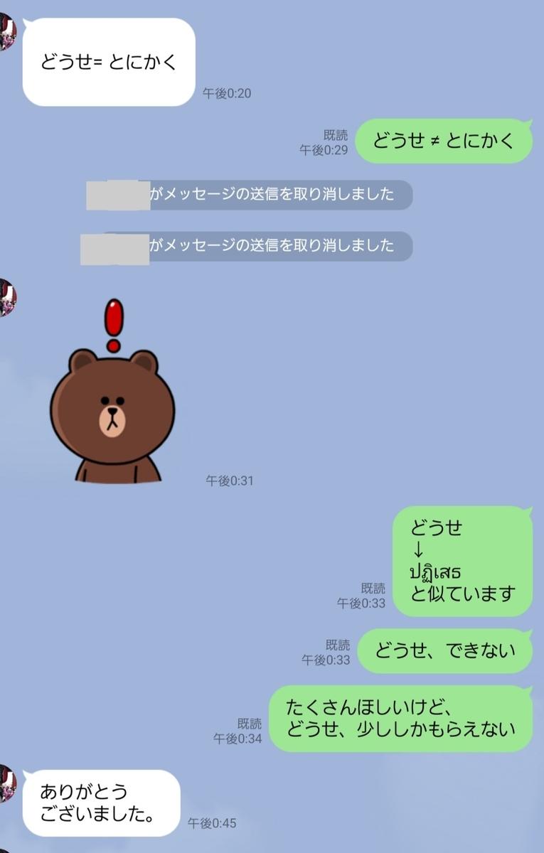 f:id:c-m-yorimichi:20210806213825j:plain