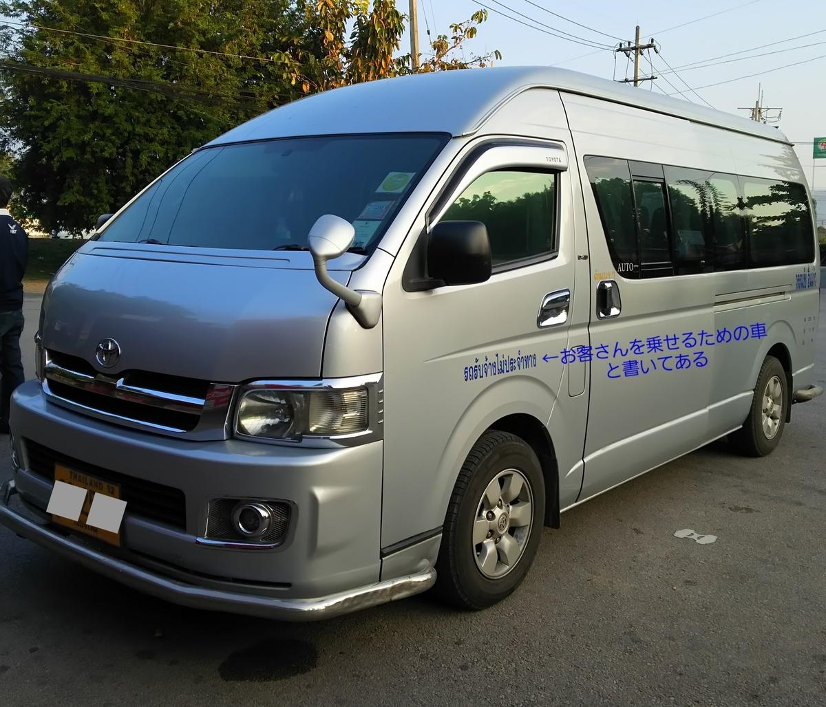 f:id:c-m-yorimichi:20210823183235j:plain