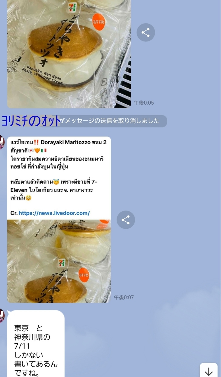 f:id:c-m-yorimichi:20210829191721j:plain