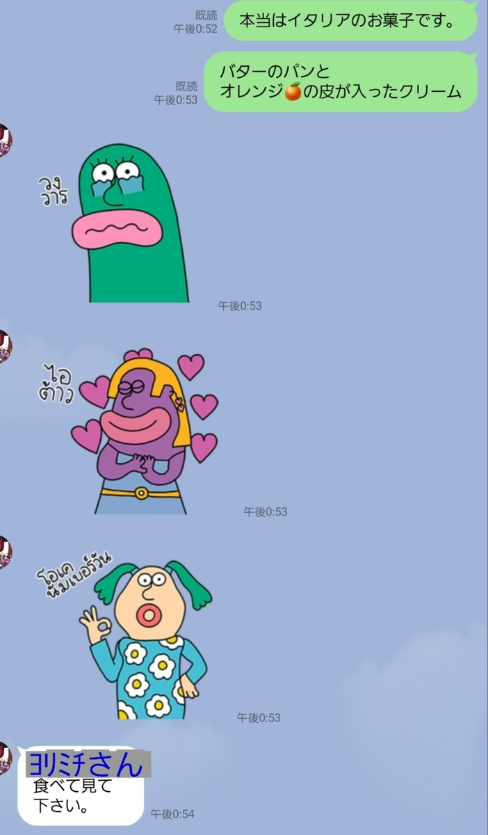 f:id:c-m-yorimichi:20210829191802j:plain