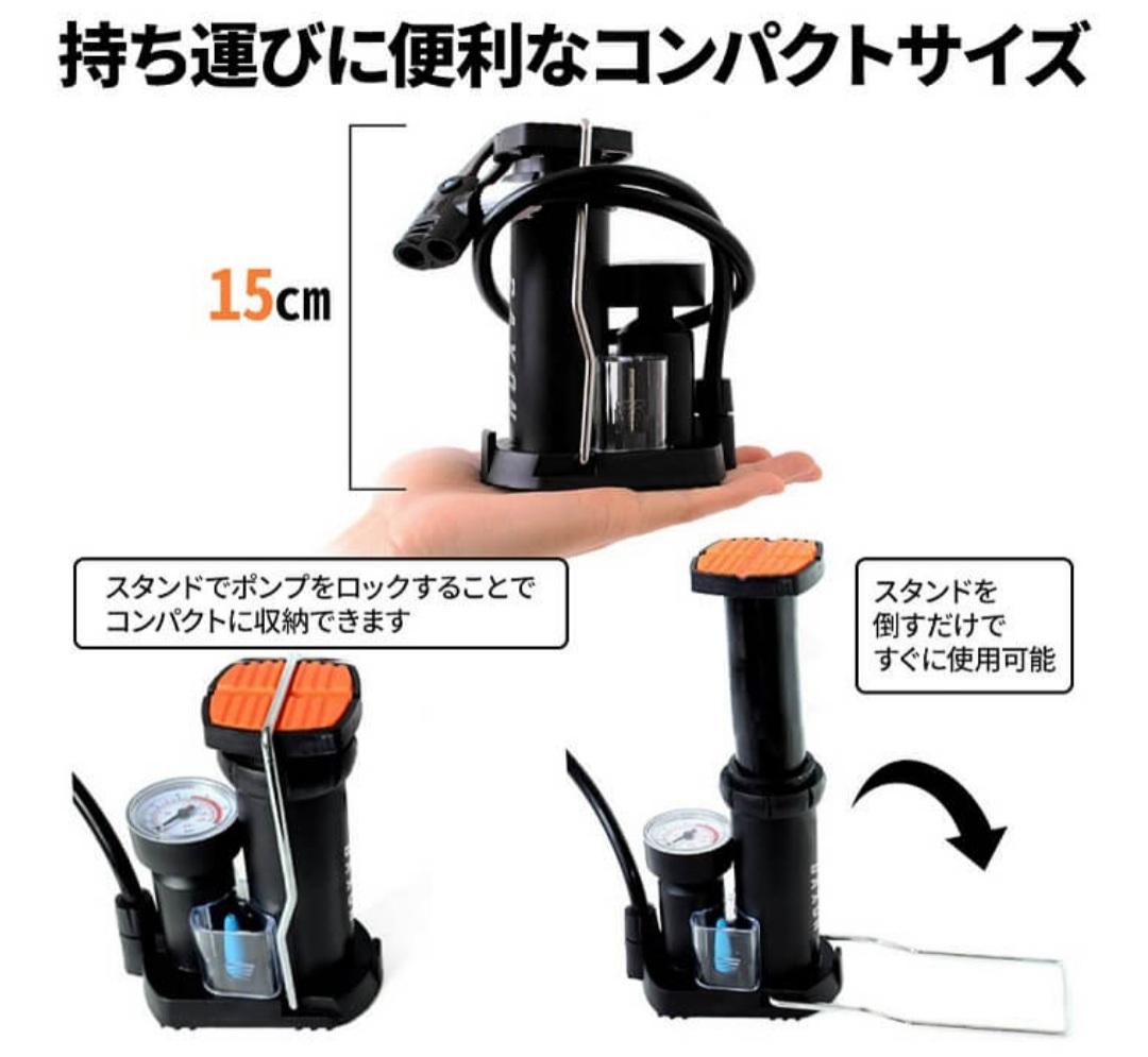 f:id:c-m-yorimichi:20210902235106j:plain