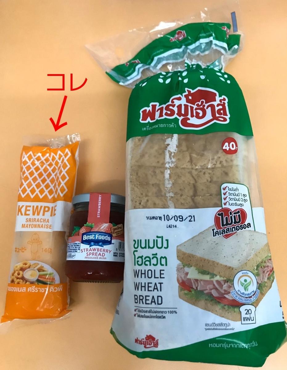 f:id:c-m-yorimichi:20210906181830j:plain