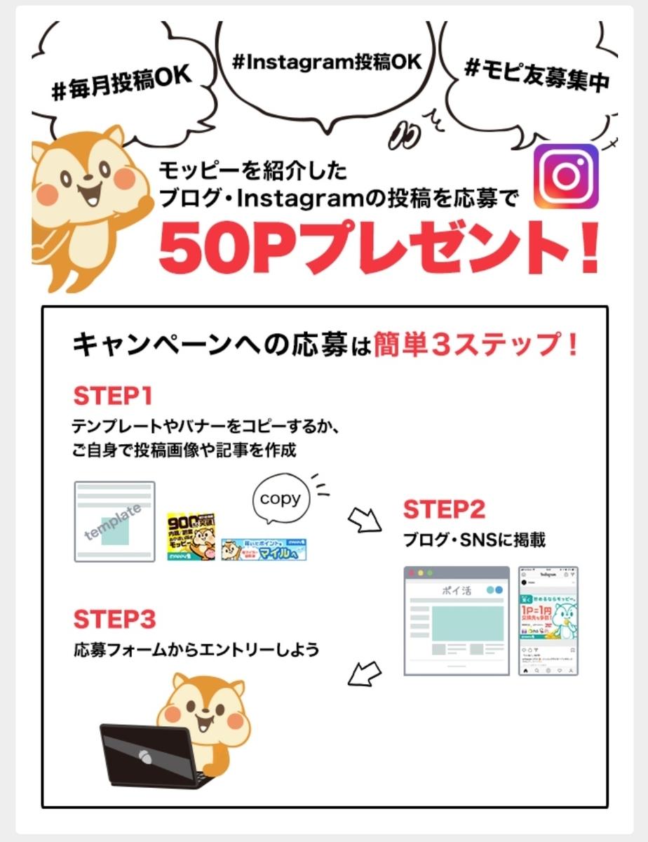 f:id:c-m-yorimichi:20210915185916j:plain