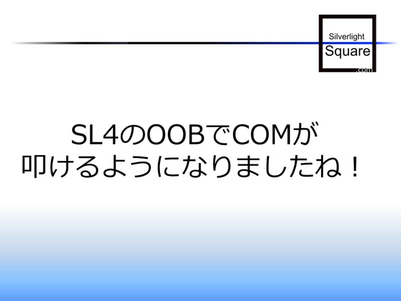 20100527040852