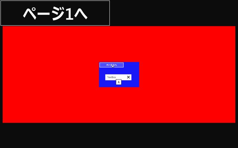 20120127123153