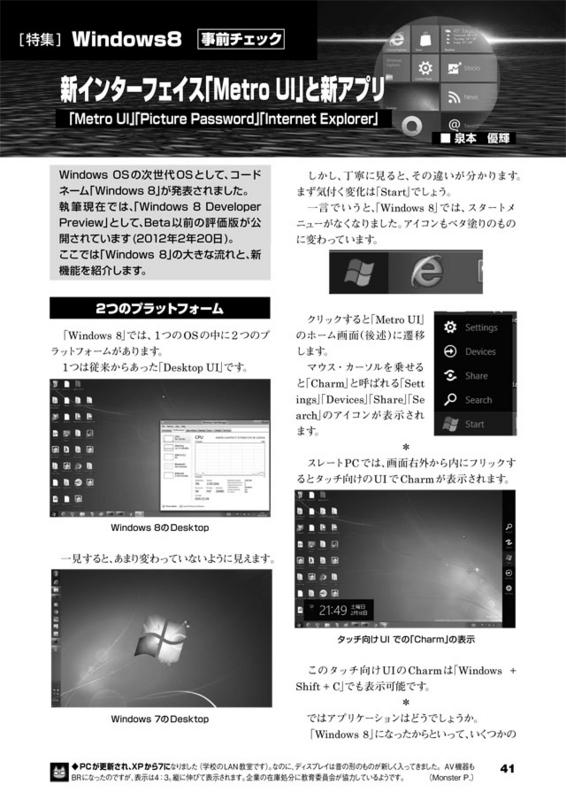 20120314172404