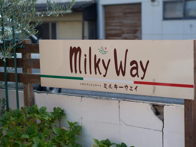 f:id:c-mitsuba:20141107013217j:plain