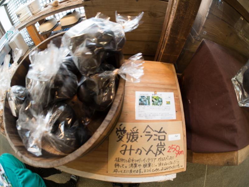 f:id:c-mitsuba:20141107183006j:plain