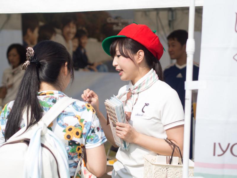 f:id:c-mitsuba:20141107183042j:plain