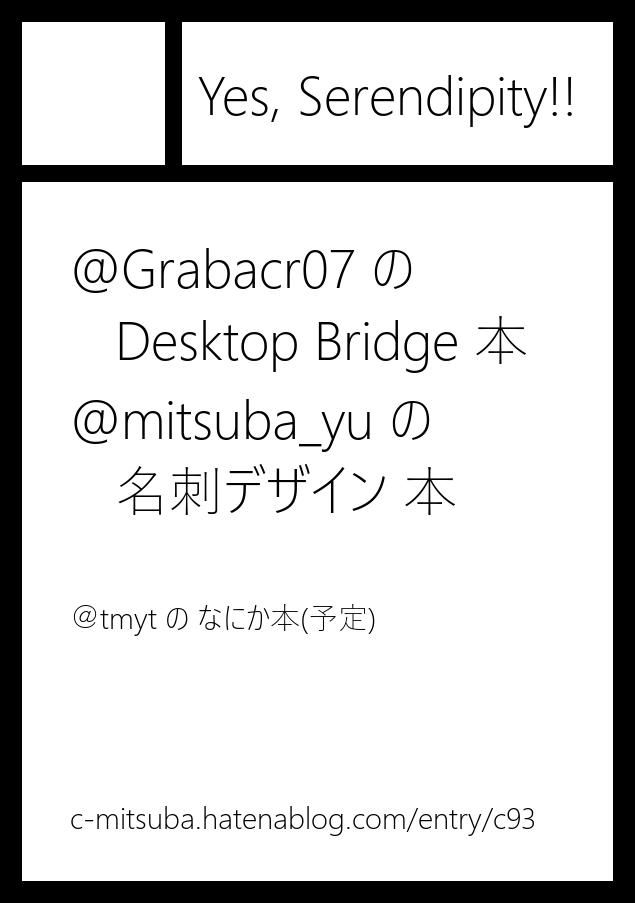 f:id:c-mitsuba:20170818134046p:image:h400