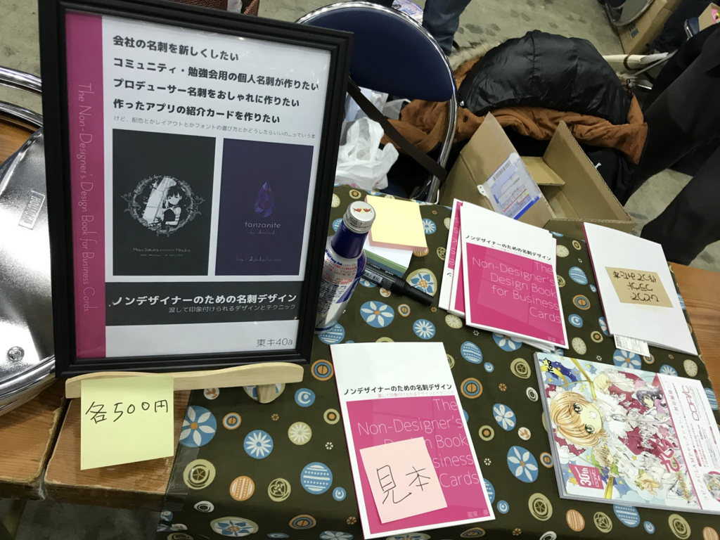 f:id:c-mitsuba:20171230134853p:plain