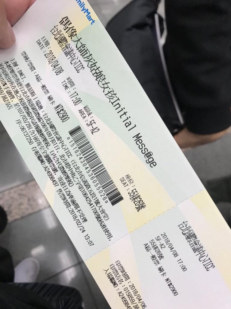 f:id:c-mitsuba:20180412034436p:plain