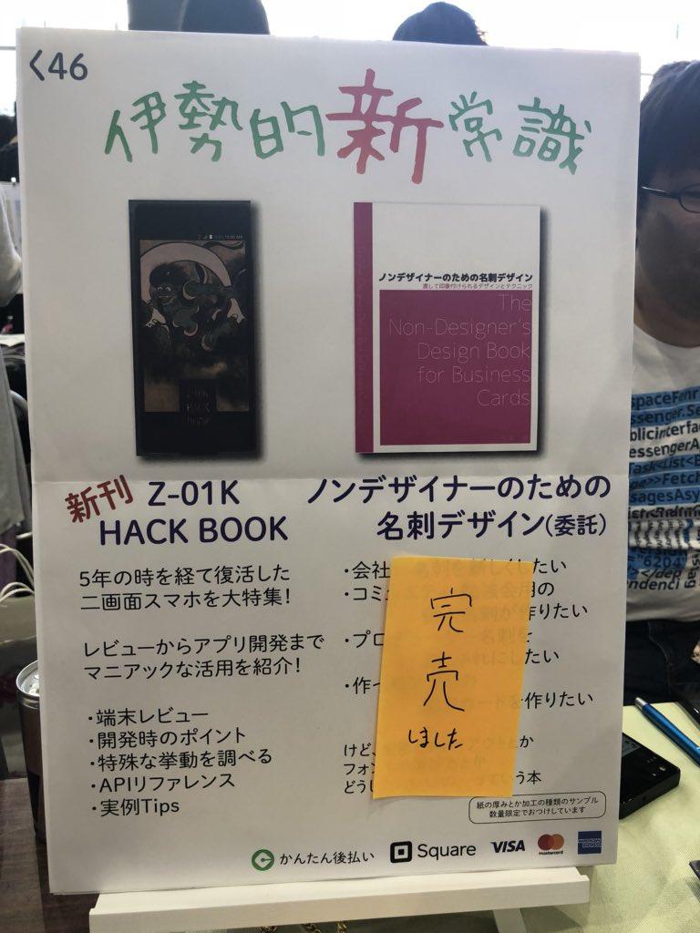 f:id:c-mitsuba:20180426163642p:plain