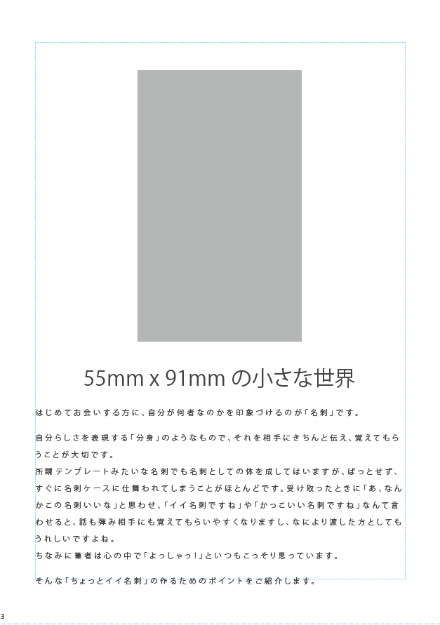 f:id:c-mitsuba:20180426170248p:plain