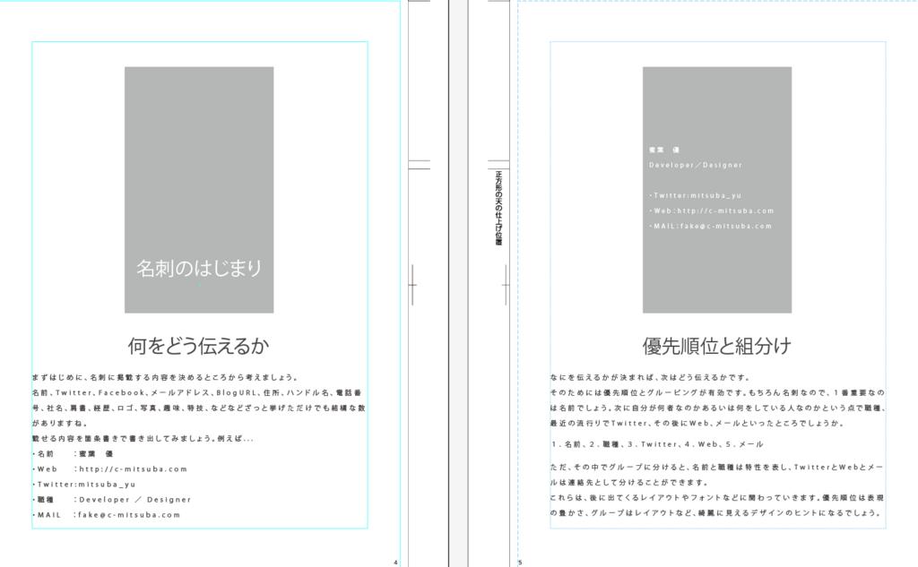 f:id:c-mitsuba:20180426170344p:plain