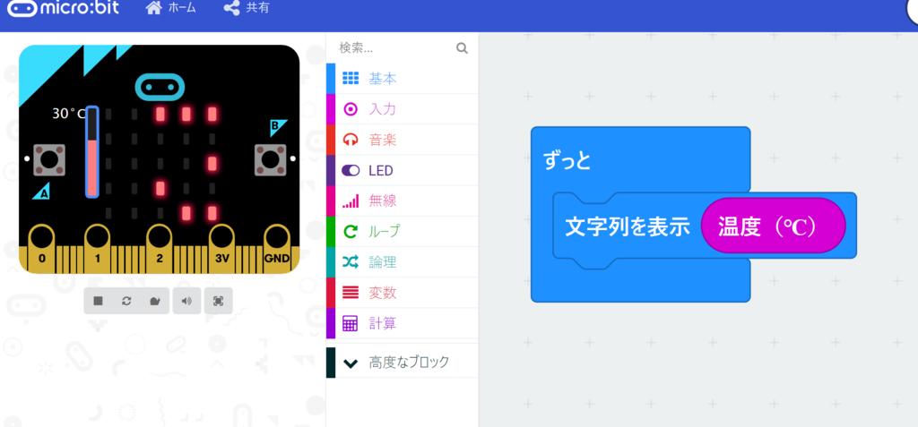 f:id:c-mitsuba:20181222163305p:plain