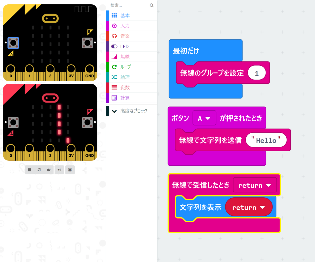 f:id:c-mitsuba:20181222163509p:plain
