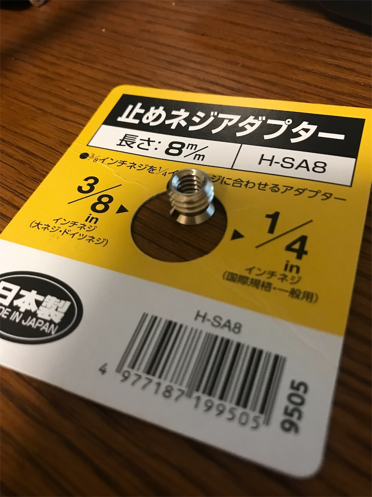 f:id:c-mitsuba:20190805233322j:image