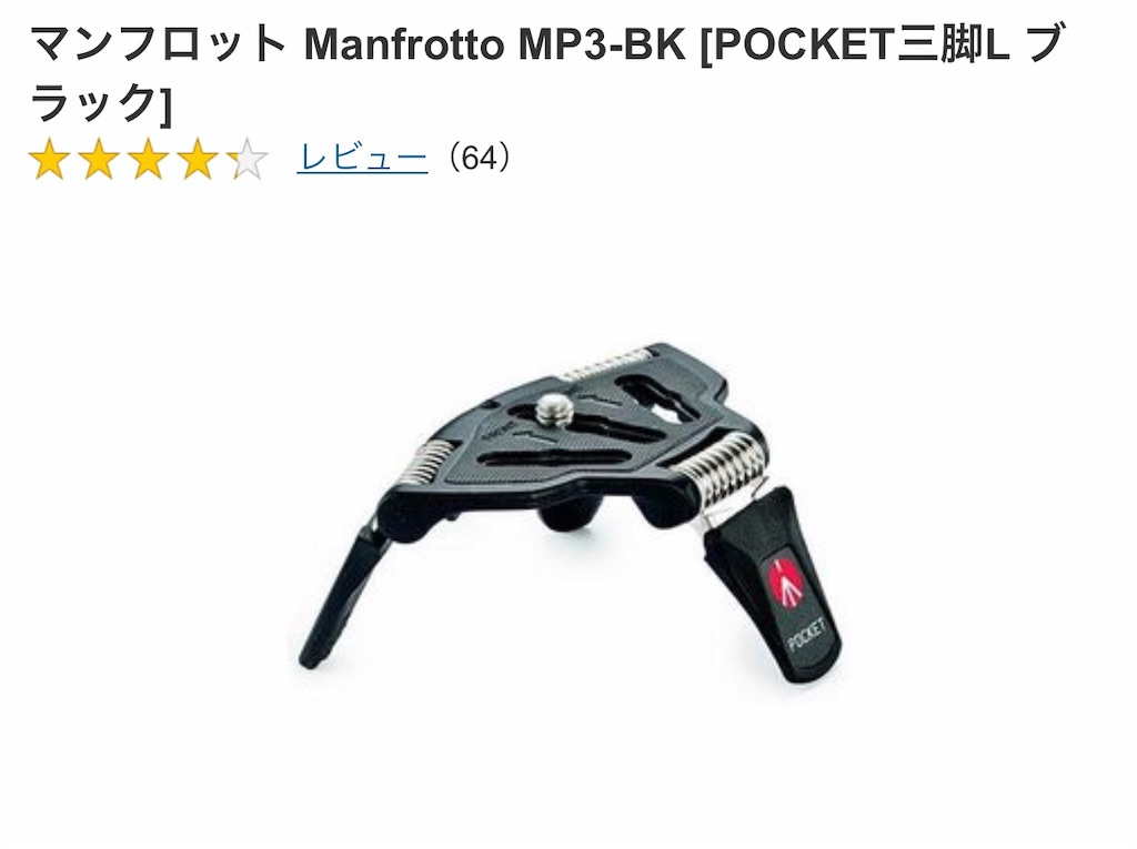 f:id:c-mitsuba:20190805233540j:image