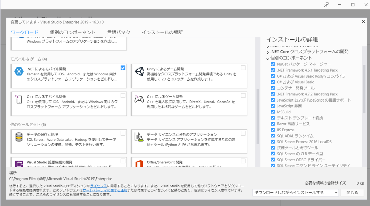 f:id:c-mitsuba:20191128190906p:plain