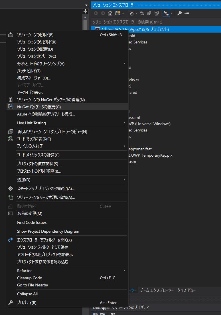 f:id:c-mitsuba:20191128191214p:plain
