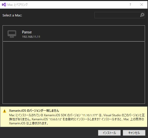 f:id:c-mitsuba:20191129034615p:plain