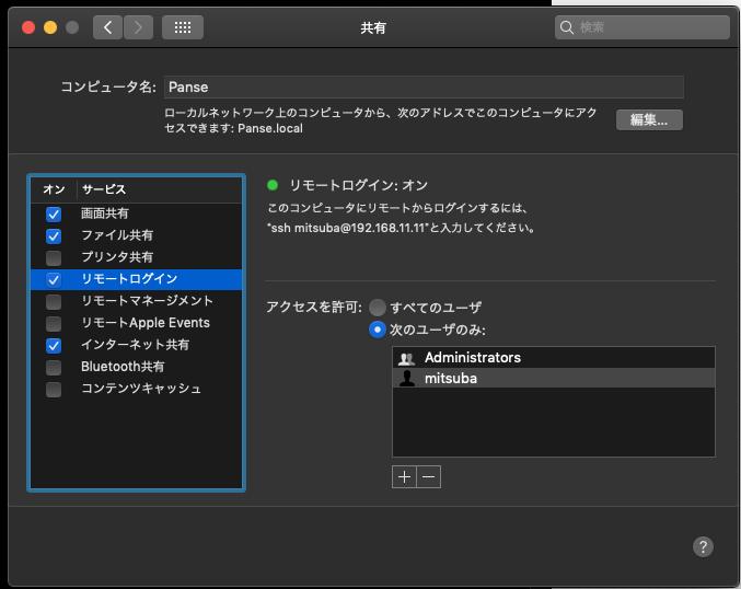 f:id:c-mitsuba:20191129035022p:plain