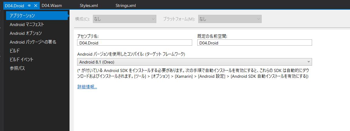 f:id:c-mitsuba:20191221045111p:plain