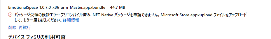 f:id:c-mitsuba:20200211021635p:plain