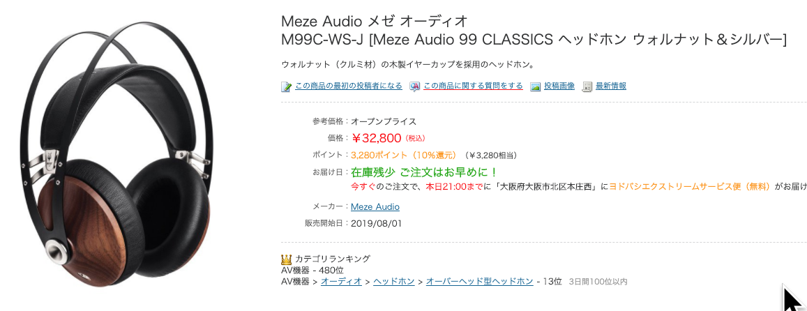 f:id:c-mitsuba:20200630040929p:plain