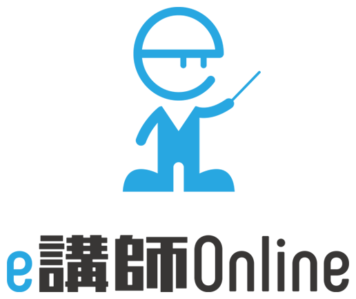 f:id:c-mitsuba:20200715215920p:plain