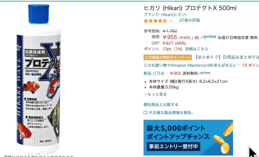 f:id:c-mitsuba:20200929123217p:plain