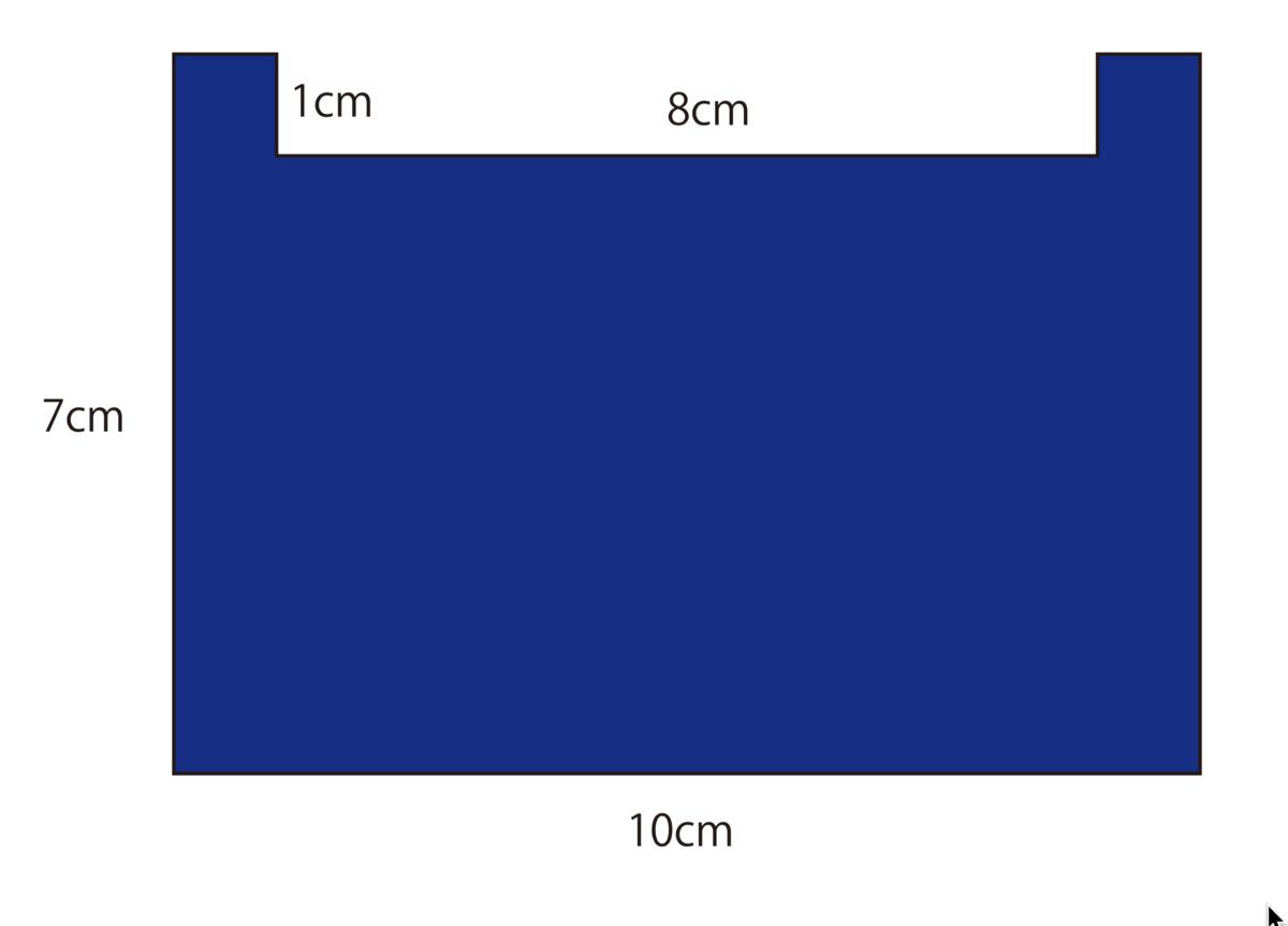 f:id:c-mitsuba:20201101154437p:plain