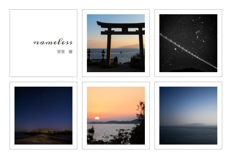 f:id:c-mitsuba:20201130032613p:plain