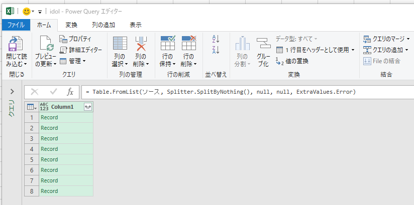 f:id:c-mitsuba:20201203064239p:plain