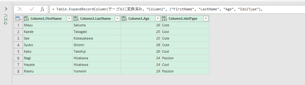 f:id:c-mitsuba:20201203064415p:plain