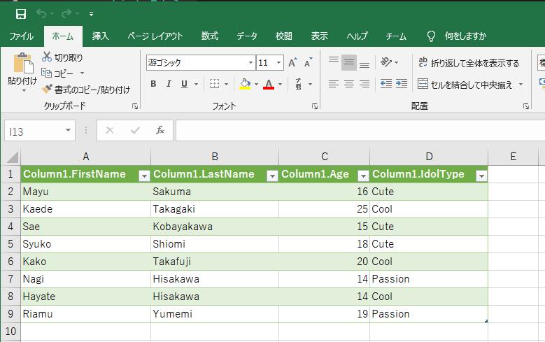 f:id:c-mitsuba:20201203064517p:plain
