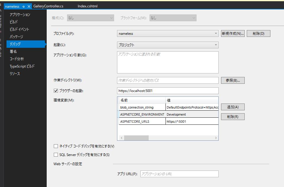 f:id:c-mitsuba:20210126144201p:plain