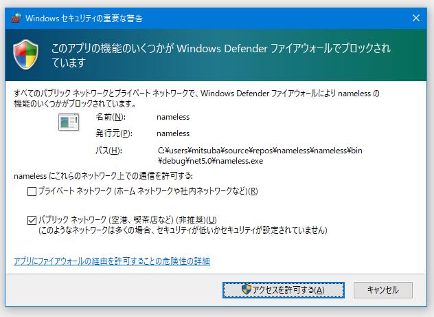 f:id:c-mitsuba:20210126144623p:plain