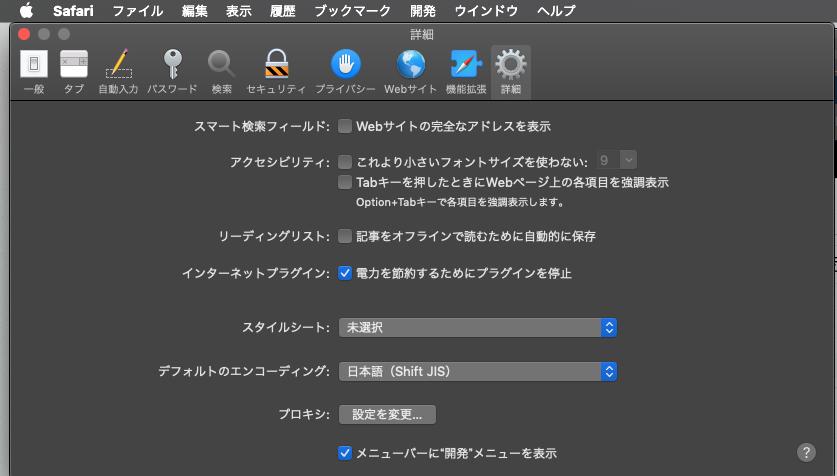 f:id:c-mitsuba:20210126145433p:plain