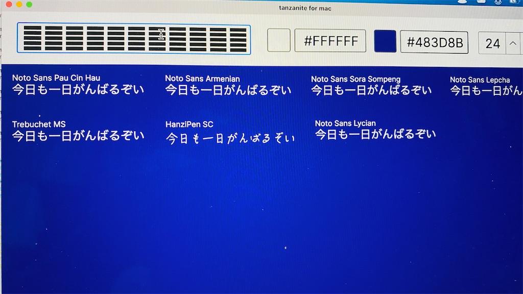 f:id:c-mitsuba:20210331035108j:image