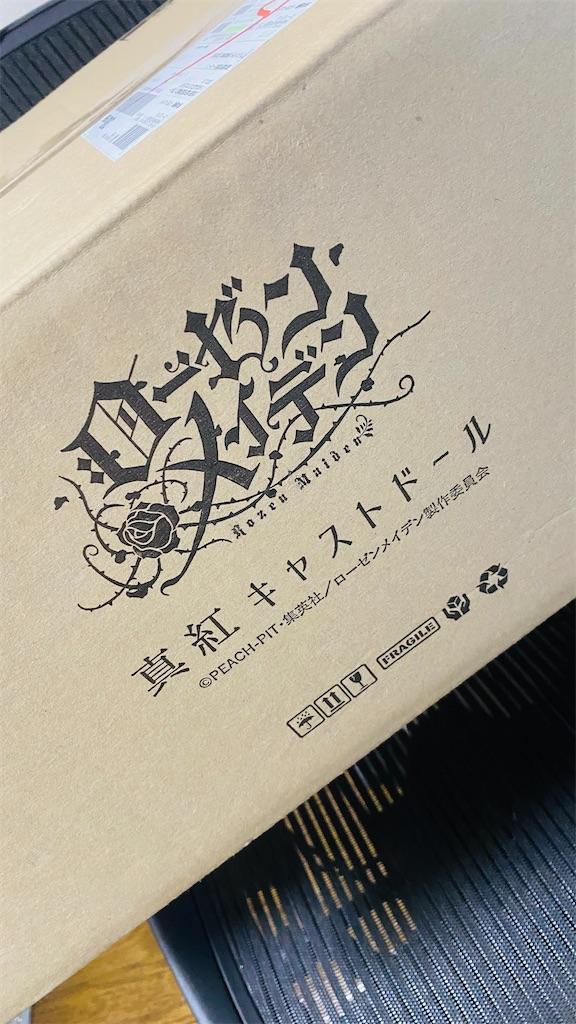 f:id:c-mitsuba:20210525084751j:plain