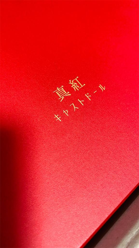 f:id:c-mitsuba:20210525084912j:plain