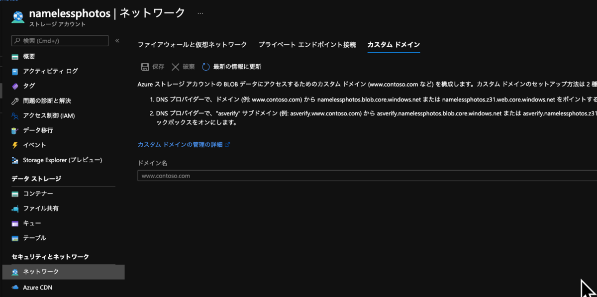 f:id:c-mitsuba:20210619015716p:plain