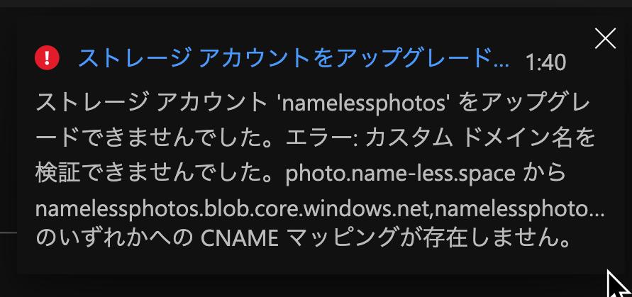 f:id:c-mitsuba:20210619015934p:plain